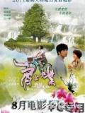 2011年8月热门电影合集