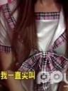 台湾色狼军官猥亵美女按摩师 5月11日电影